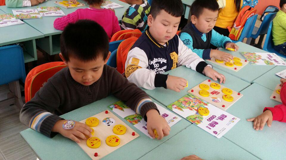 丹东幼儿园:高情商——开启宝贝幸福之路